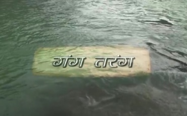 """GANG TARANG""  Film on The River GANGA"